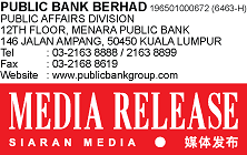 Public Bank Group Posted Net Profit Of RM4.87 Billion For 2020 And Declared A Total Dividend Payout Of RM2.52 Billion